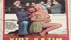 Yırt Kazım Erotik Film izle