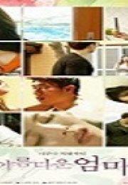 Japon Olgun Kadınlar Erotik Film izle