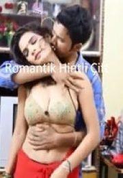 Romantik Hintli Çift Erotik Film izle