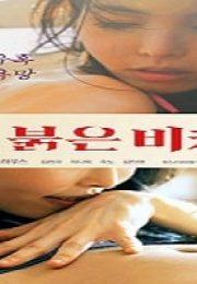 Kırmızı Bikini Kore Erotik Film izle