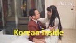 Korean İnside Kore Erotik Filmi izle