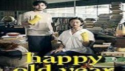 Happy Old Year Türkçe Altyazılı izle