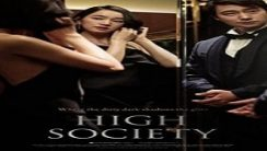 High Society Erotik Türkçe Altyazılı Film izle