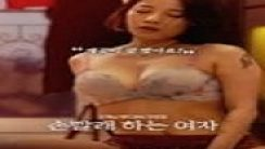 Handwashing Lady Erotik Film izle