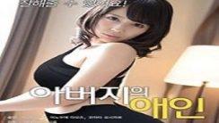 Babamın Metresi Kore Erotik Film izle