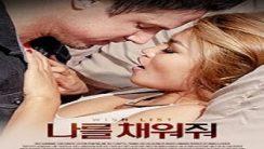 Cinsel İçerik Listesi 2014 Erotik Film izle